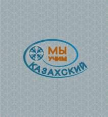 kaz-yaz-700x760